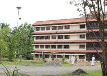 10 Best Ayurveda Medical Colleges in Kerala